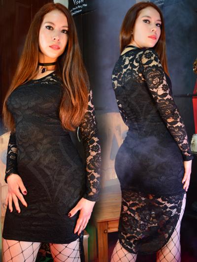 vestido cola de pato negro blonda sexy economico venta online domicilios caldas cesar casanare armenia quindio funza santander colombia